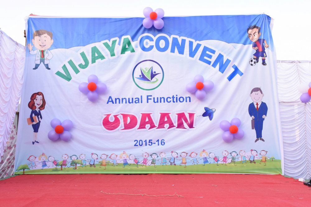 vijaya convent school for excellence annual function celebration udaan