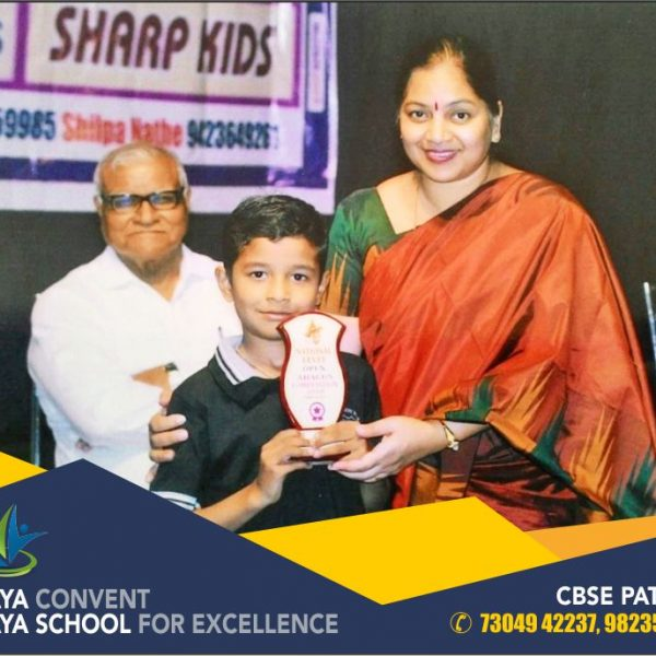 abacus prize by vijaya convent amravati abacus prize abcus compition abacus school cbse pattern english medium school amravati