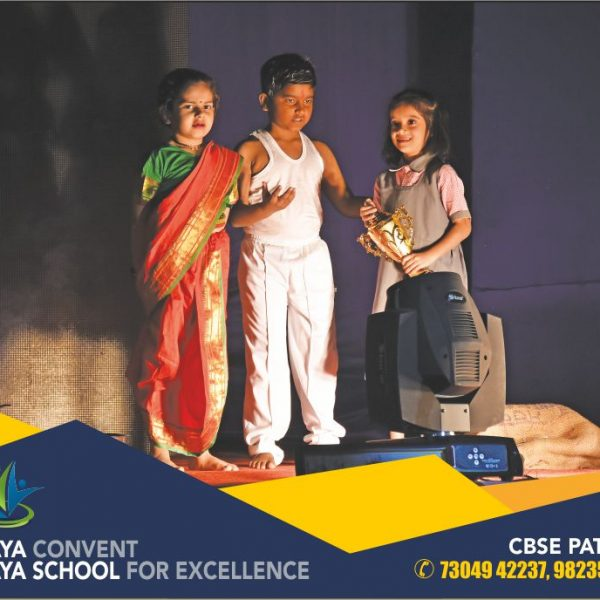 annual function day at school annual gathering at vijaya convent student performing drama at stage drama by student top school best school