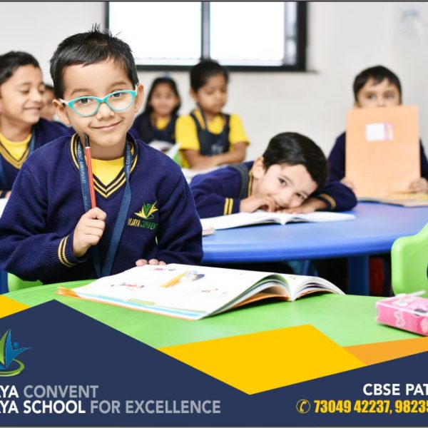 best-infrastructure-school-in-amravati-digital-interactive-classrooms-icse-pattern-cbse-pattern-english-medium-school-in-amaravati-city