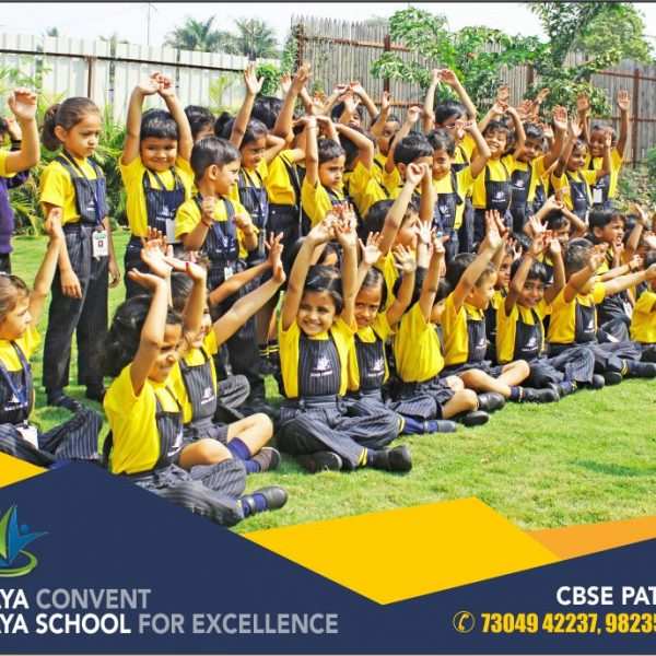 best-school-near-badnera-road-sainagar-best-school-in-sai-nagar-area-amravati