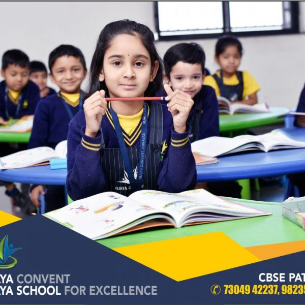 digital-classrooms-best-teaching-methods-digital-tech-classrooms-green-concept-school-top-5-schools-top10-schools-top-schools-best-classrooms-vijaya-convent-vijaya-school-for-excellence