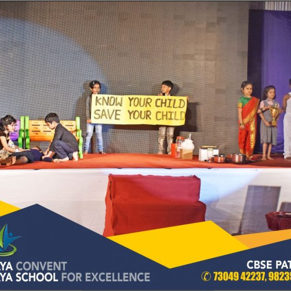 gathering 2018 annual function 2018 stage performance by childrens student vijaya convent student