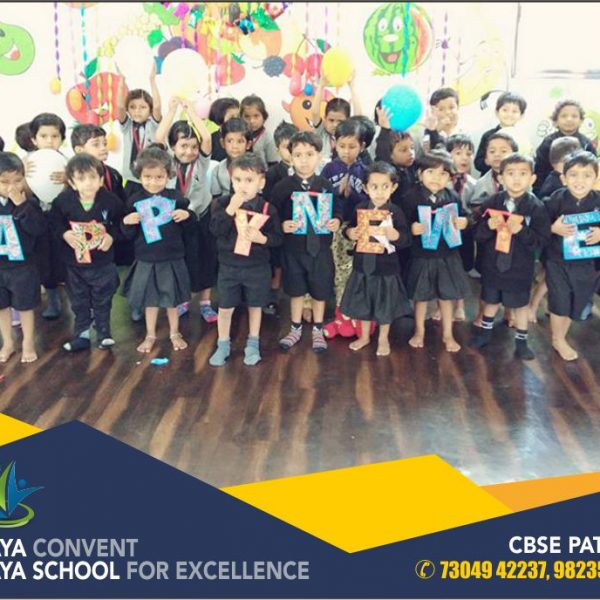 lkg ukg class rooms new school in amravati
