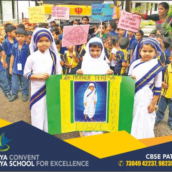 mother teresa day at school vijaya convent