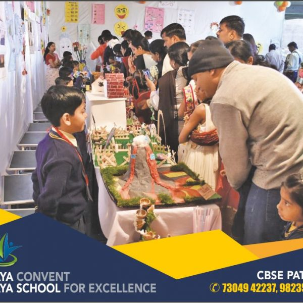 science-exhibition-the-top-school-in-amravati--amarati-top-school-amaravati-education-do-you-know-which-is-best-school-in-amravati-vijaya-convent