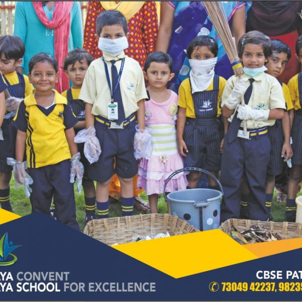 swachh bharat abhiyan at school by student clean india mission at school student photso student doing cleaning activities