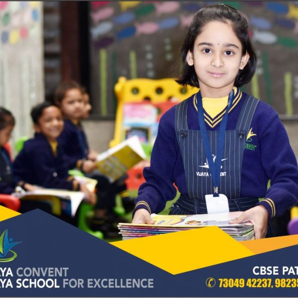 top-school-in-amravati-digital-interactive-classrooms-student-oriented-school-activity-school-best-school-cbse-pattern-new-school-new-cbse-vijaya-convent-class-photos-images