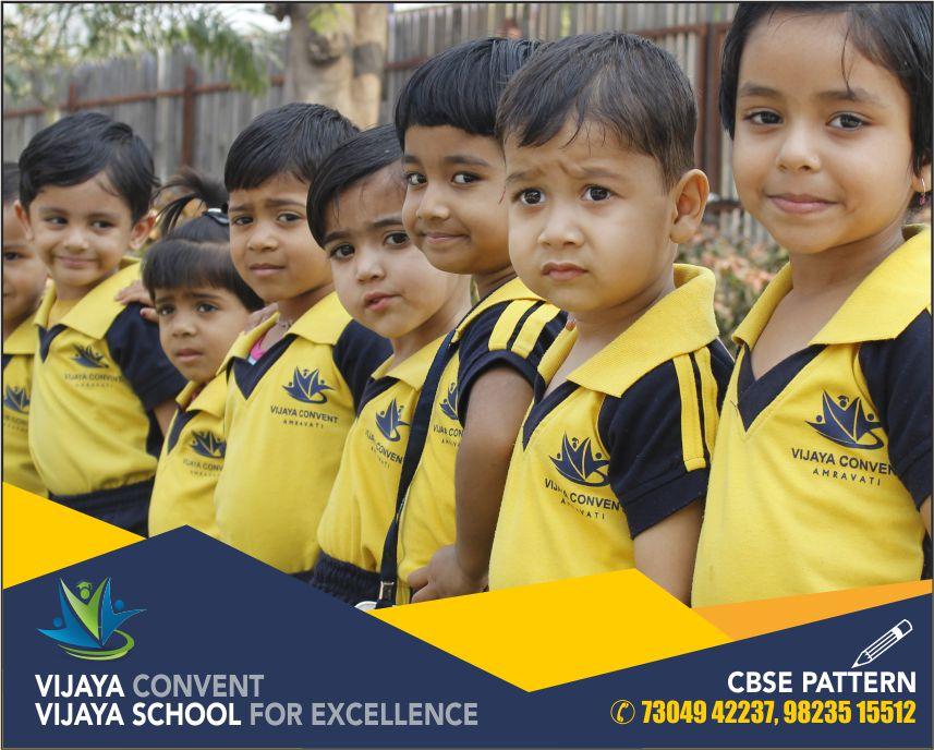 vijaya convent reviews reviews school reviews reviews of student reviews on school reviews online vijaya convent photos