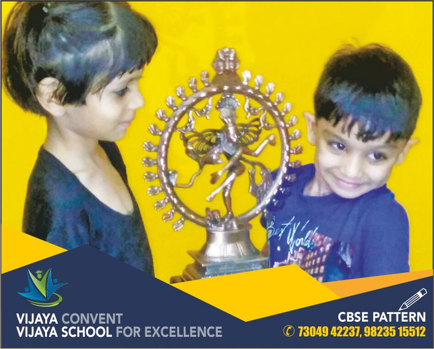 award wining school in amravati prize winning school in amravati top school in amravati vijaya convent awards vijaya school for excellence awards
