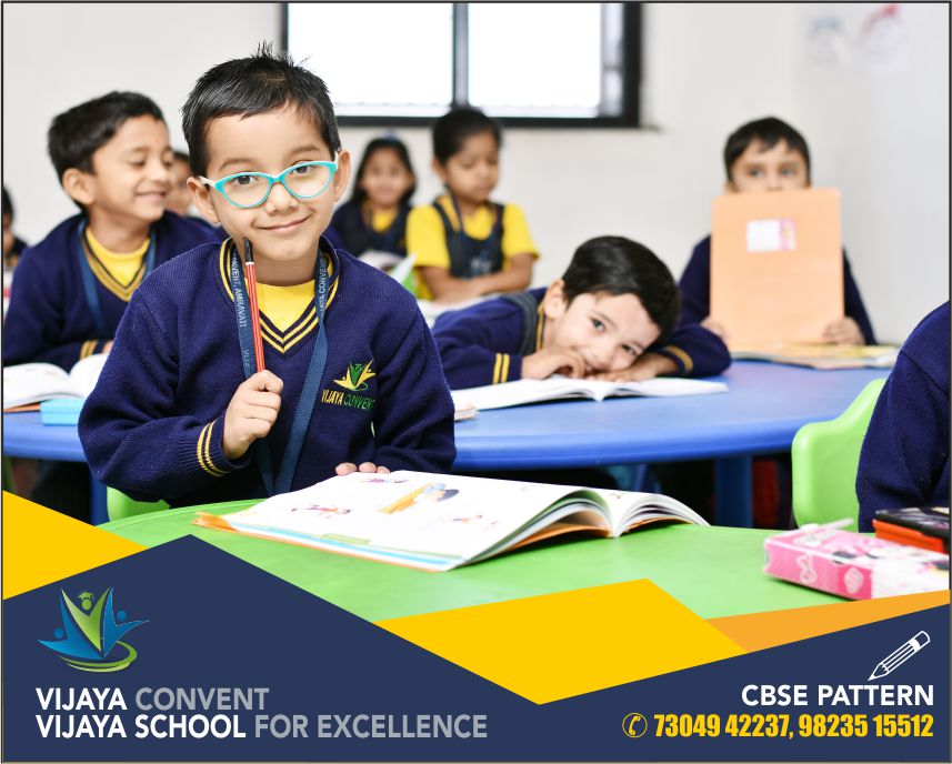 best infrastructure school in amravati digital interactive classrooms icse pattern cbse pattern english medium school in amaravati city