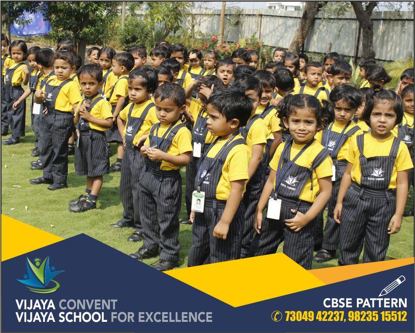 best nursery school best school for preprimary primary top preprimary school school near by amravati schools in amravati amravati schools why vijaya convent