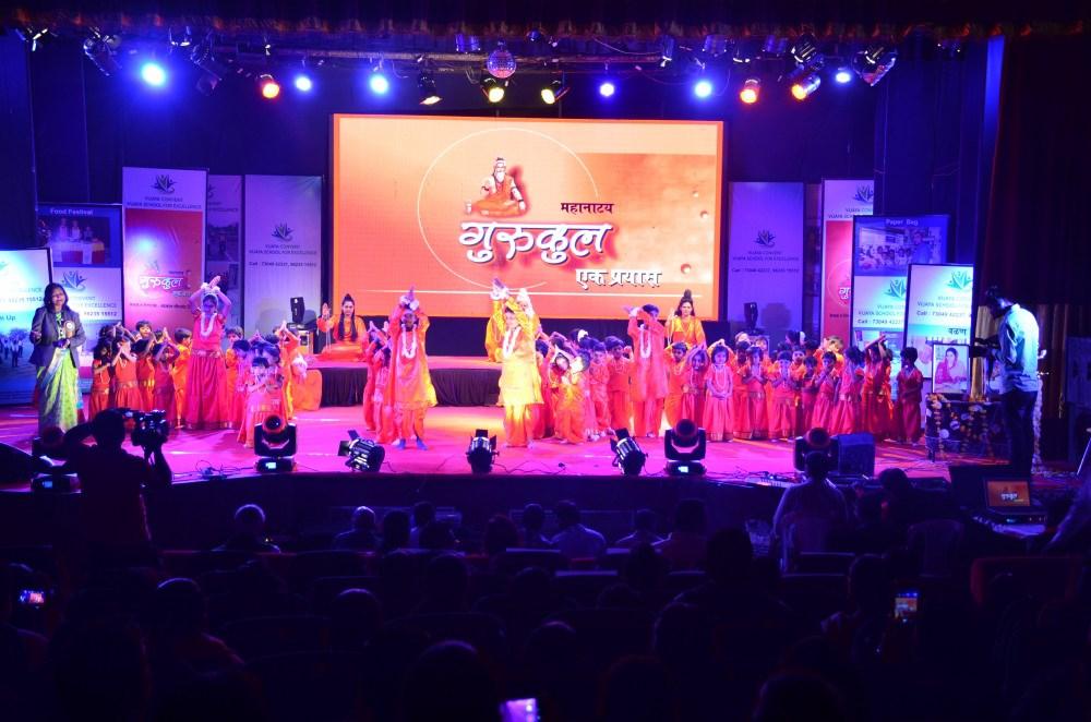 best-school-vijaya-convent-amravati