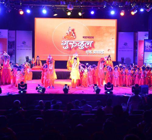 Annual Day Celebration - Vijaya Convent CBSE School Amravati